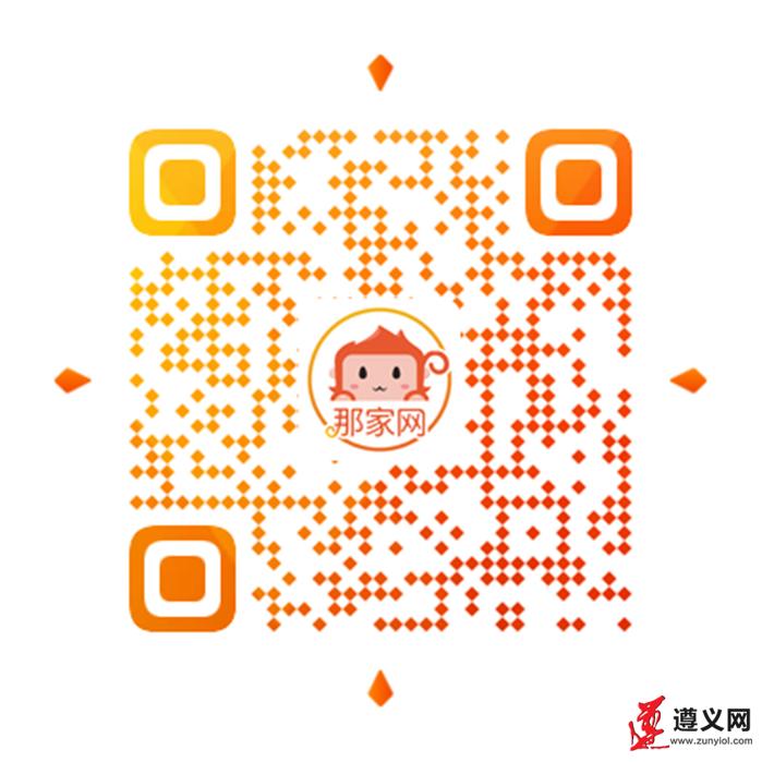 http://www.qguiyang.com/v/b/images/2020/7/10/20207101594353526297_402.png